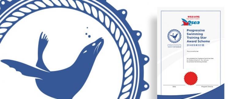 Osea Aquatics Academy Sea Lion Medal programs
