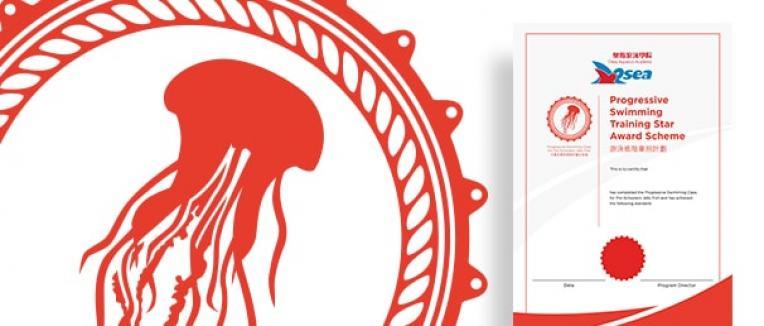 Osea Aquatics Academy Jelly Fish Medal programs